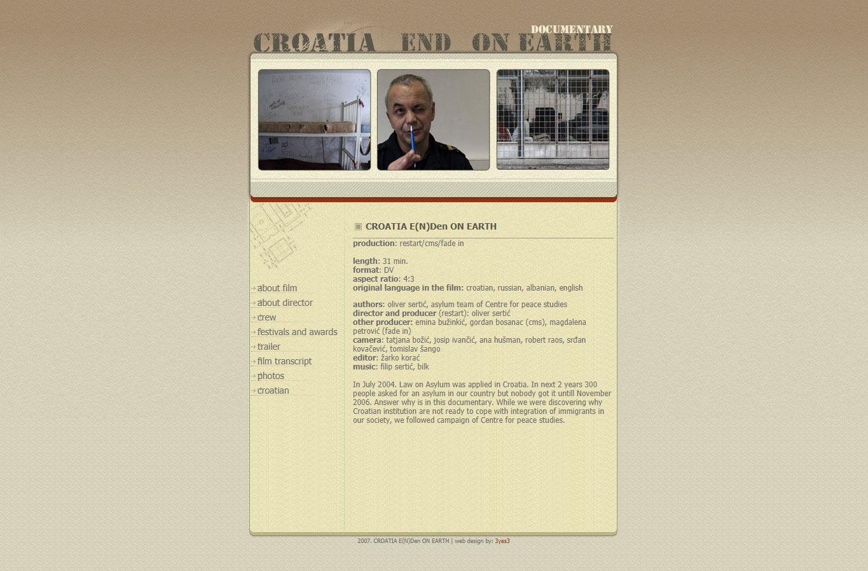 CROATIA E(N)DEN ON EARTH